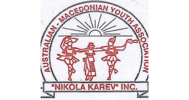 "Australian – Macedonian youth accosiation ""Nikola Karev"""