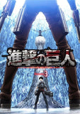 Attack on Titan Posters | Anime Unity