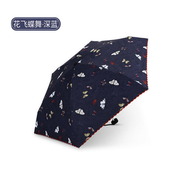 New ultra light sun umbrella women's mini sun umbrella small fresh sunshade folding 5 fold umbrella