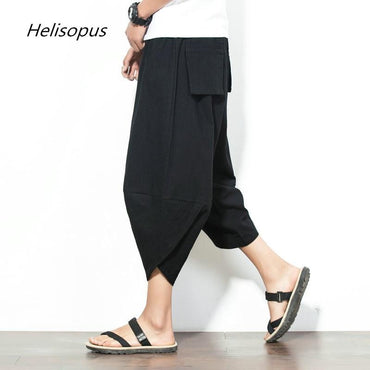 Helisopus Men's Loose Pants Harem Pants.