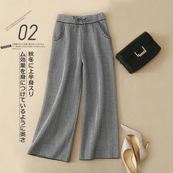 Broad Leg Trousers Long Female Thicken Casual Pants.