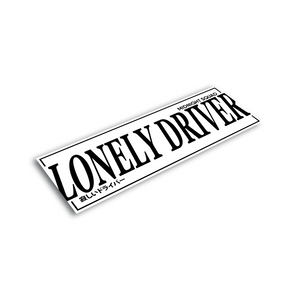 Lonely Driver