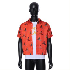 One Punch-Man 2 Saitama Oppai Chemise+Tee-shirt Cosplay Costume