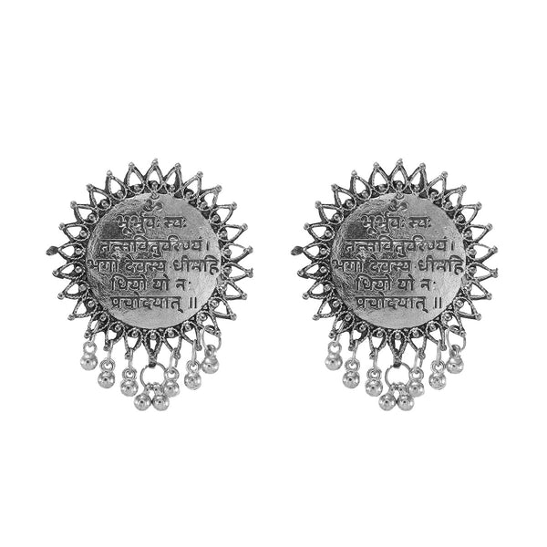 OyeTrend Antique Silver Mantra Engraved Tops Earring For Women