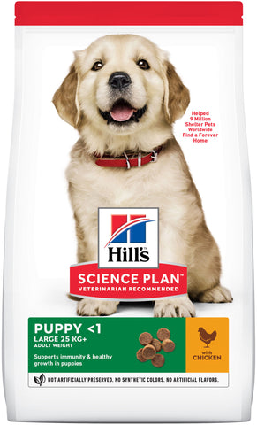 Hill's Healthy Development Large Puppy Food