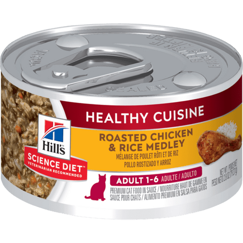 Hill's Optimal Care Roasted Chicken & Rice Medley Canned Cat Food