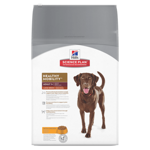 Hill's Healthy Mobility Large Adult Dog Food