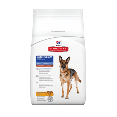 Hill's Active Longevity Mature Adult Large 5+ Dog Food