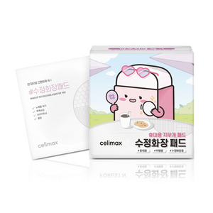 [BEST BUY] CELIMAX Jiwoogae Makeup Retouching Booster Pad [2 Types to Choose]