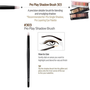CLIO Pro Play Shadow Brush 303