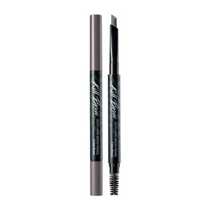 [BEST BUY] CLIO Kill Brow Auto Hard Brow Pencil [5 Colors to Choose]