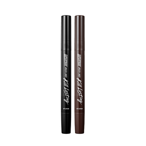 CLIO Kill Lasting Superproof Brush Liner [2 Colors to Choose]