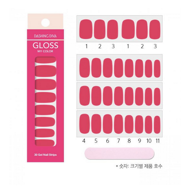 DASHING DIVA Gloss My Color Mani Hibiscus Tea GC17