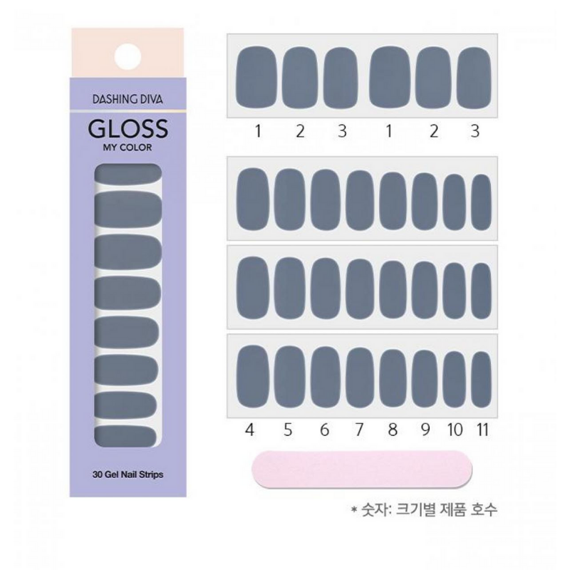 DASHING DIVA Gloss My Color Mani Mug GC26
