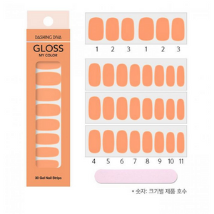 DASHING DIVA Gloss My Color Mani Nectarine GC20