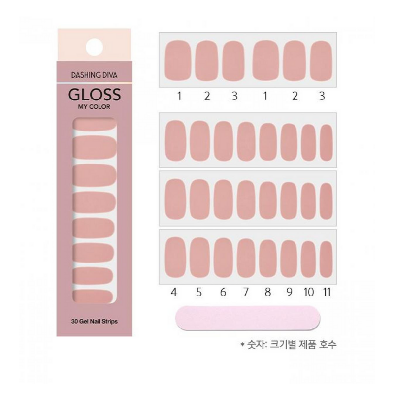 DASHING DIVA Gloss My Color Mani Rose Cocoa GC14