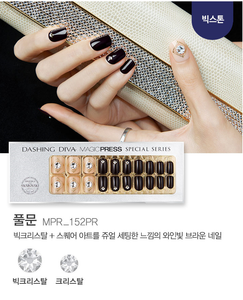 Dashing Diva Magic Press Swarovski Mani Kit SPSMK001