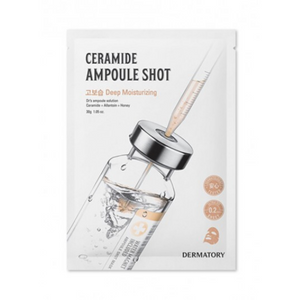 DERMATORY Ampoule Shot Mask [6 Types to Choose]