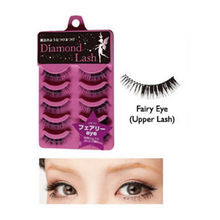 Load image into Gallery viewer, DIAMOND LASH False Eyelashes First Series (Defect Packaging) [6 Design to Choose]