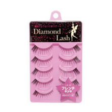 Load image into Gallery viewer, DIAMOND LASH False Eyelashes Pure Series (Defect Packaging) [6 Design to Choose]