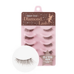 Load image into Gallery viewer, DIAMOND LASH False Eyelashes Rich Brown Series (Defect Packaging) [6 Design to Choose]