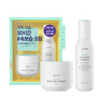 Load image into Gallery viewer, [CLEARANCE] GOODAL Camellia Moisture Barrier Duo Set [EXP: 05/2021]