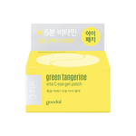 Load image into Gallery viewer, GOODAL Green Tangerine Vita C Eye Gel Patch [60 Sheets]
