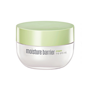 [BEST BUY] GOODAL Moisture Barrier Cream [EXP: 12/2020]