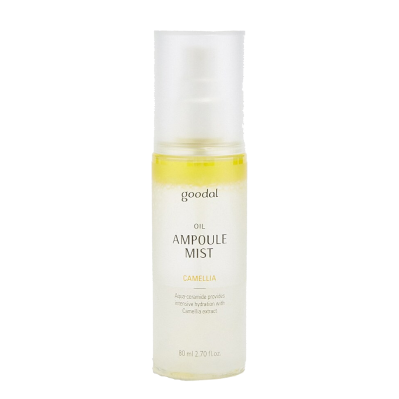 [CLEARANCE] GOODAL Ampoule Mist [4 Types to Choose]