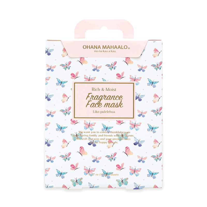 [CLEARANCE] OHANA MAHAALO Fragrance Face Mask Liko Pulelehua [Box of 7 pieces]