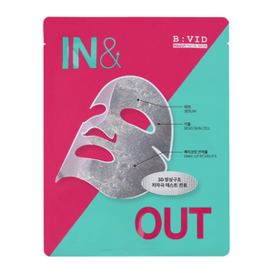 BVID In & Out Facial Mask (1 Sheet) [EXP: 28/6/2020]