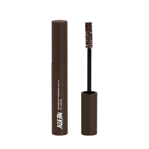 [BEST BUY] MERZY The First Extension Lash Mascara [2 Colors to Choose]