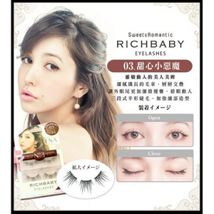 Rich Baby Eyelashes #03