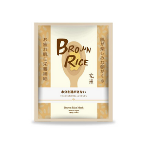 SINCERE LAURA Brown Rice Essence Mask