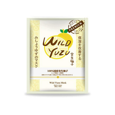 SINCERE LAURA Wild Yuzu Essence Mask