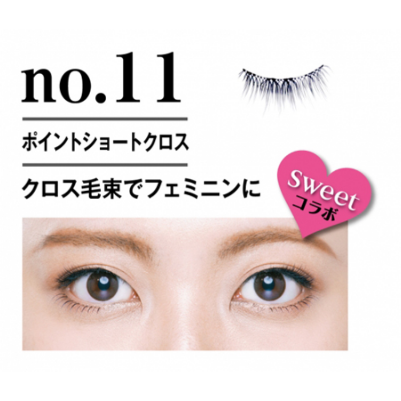 PURISH Eyelash No.11 Point Short Cross