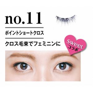 [BEST BUY] PURISH Eyelash No.11 Point Short Cross