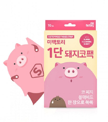 Mefactory 1 Step Pig Nose Pore Strip 10Ea