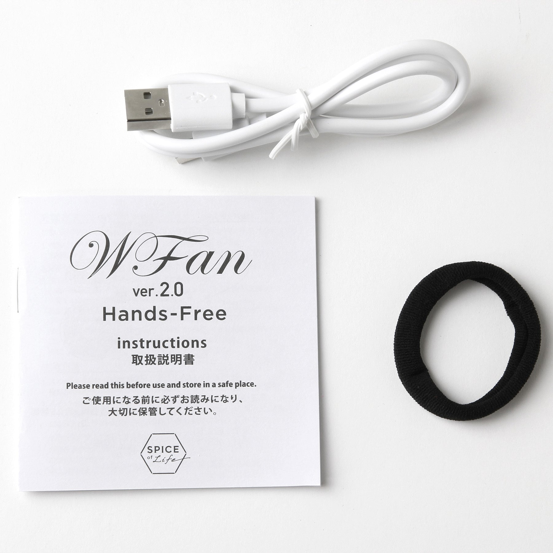 W Fan Wearable Hands free fan 2.0 Edition White