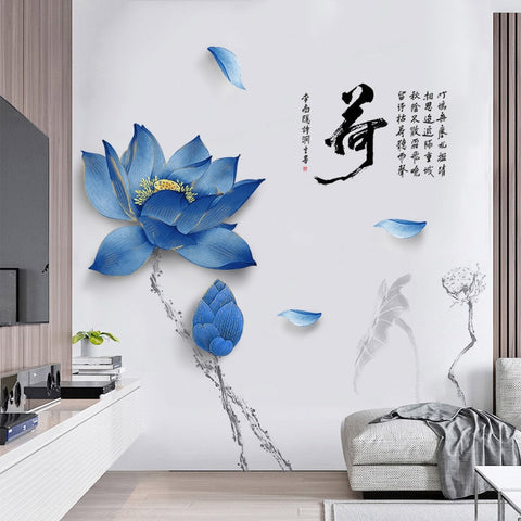 Large Lotus Flower Decoration Wall Stickers
