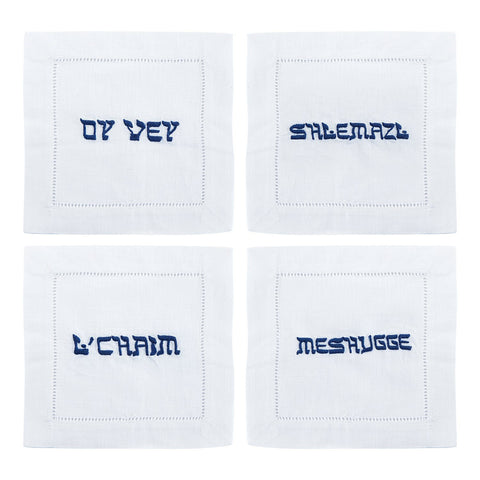 Oy Vey Yiddish Cocktail Napkins