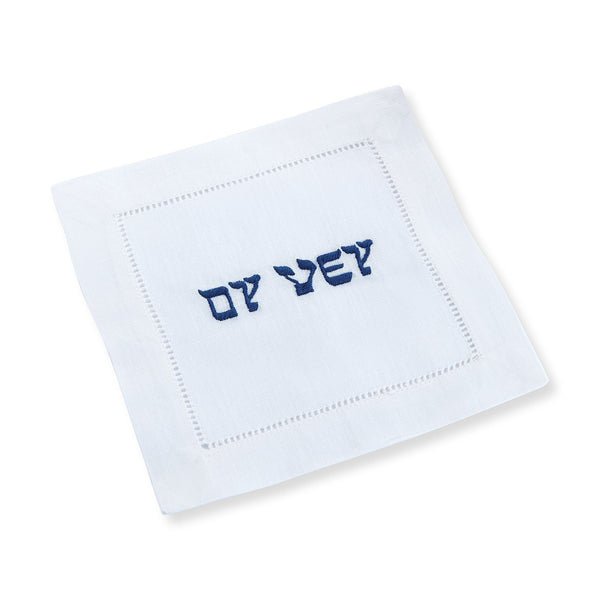 Oy Vey Yiddish Cocktail Napkins, Set of 4 - Chefanie