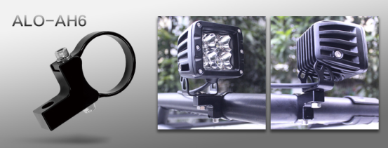 Aurora ATV LED Headlight Light Bar Mount