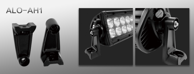 Aurora Truck LED Light Bar Mounts
