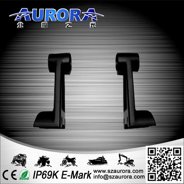 Aurora Dual Row Mounts - Light Bar Mount