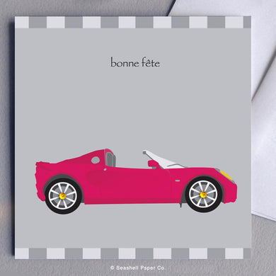 French Birthday Sport Car Card Wholesale (Package of 6) - seashell-paper-co