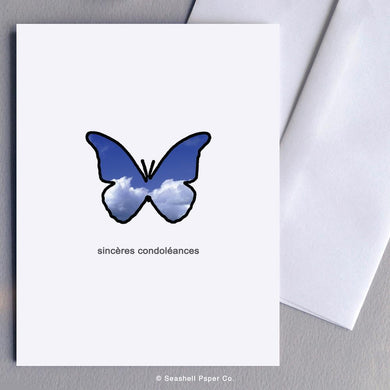 French Sympathy Butterfly Card Wholesale (Package of 6) - seashell-paper-co