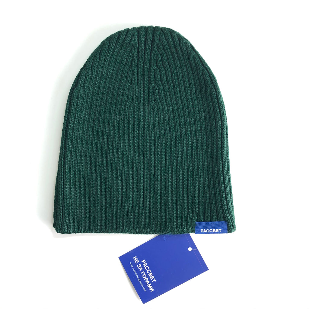 Rassvet - Knit Hat Green, Beanies, Rassvet, My Favorite Things