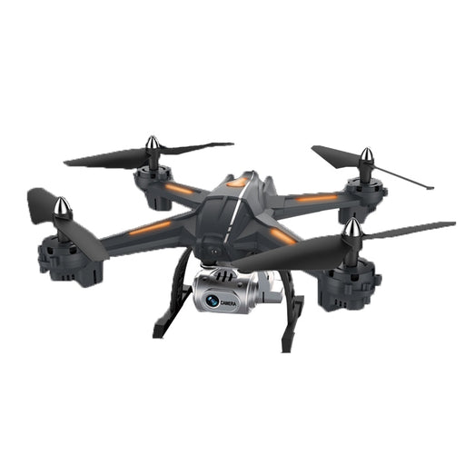 Professional four-axis aircraft aerial HD drone