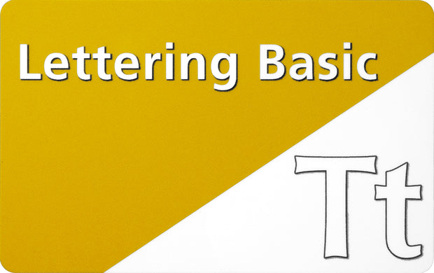 BERNINA Toolbox - Lettering Basic